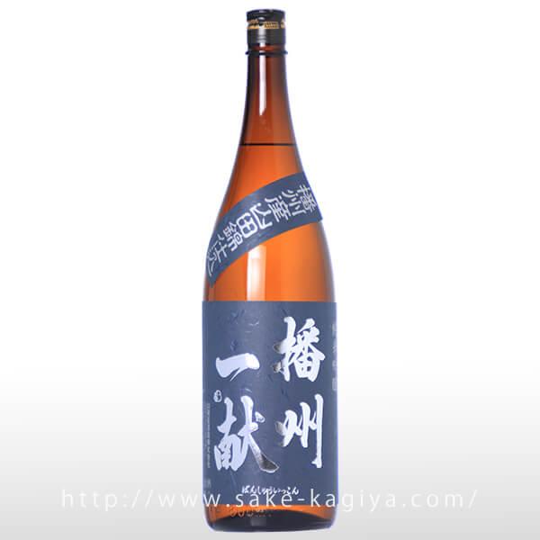 播州一献 純米吟醸 山田錦 火入 1.8L