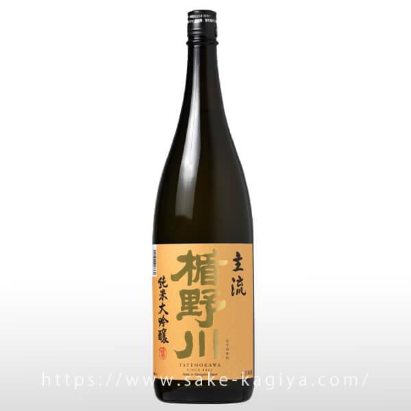 楯野川 純米大吟醸 主流 1.8L