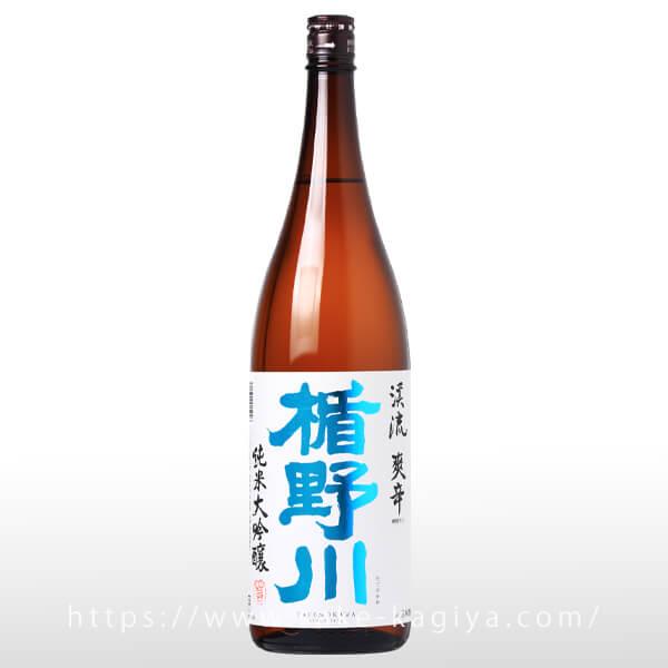 楯野川 純米大吟醸 渓流 爽辛 1.8L