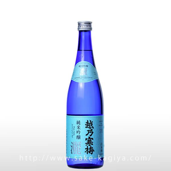 越乃寒梅 純米吟醸 灑(さい) 720ml