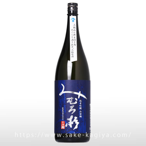 みむろ杉 純米吟醸 山田錦 火入 1.8L