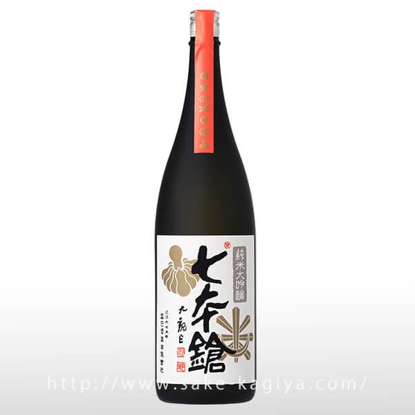 七本鎗 純米大吟醸 玉栄 1.8L