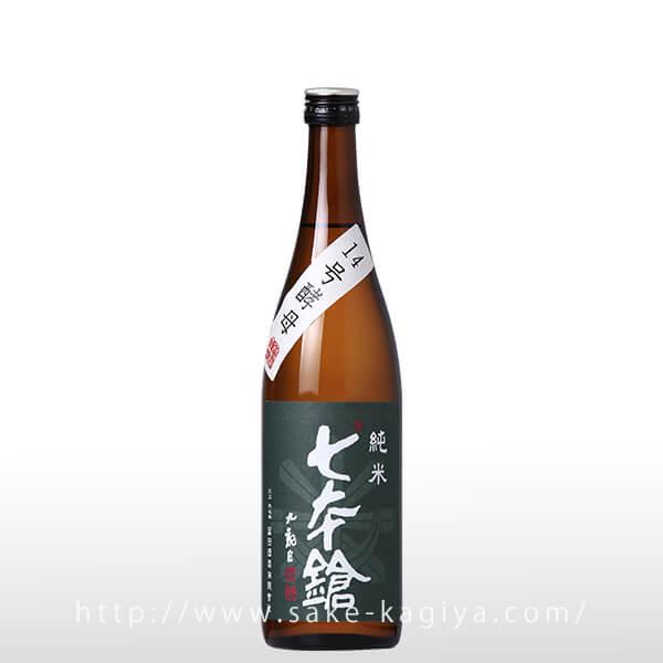 七本鎗 純米 玉栄 (緑) 720ml