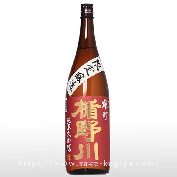 楯野川 純米大吟醸 雄町 1.8L