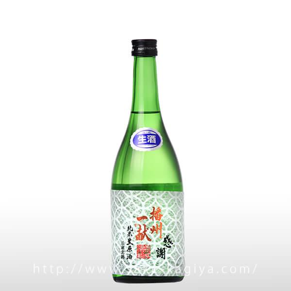 播州一献 七宝 純米 無濾過 生原酒 720ml