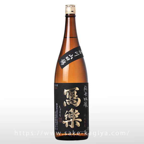 寫樂 純米吟醸 吉川山田錦 1.8L