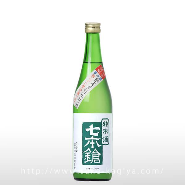 七本鎗 純米 活性にごり酒 720ml