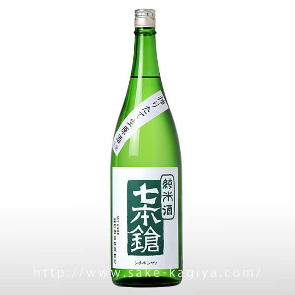 七本鎗 純米搾り立て生原酒 玉栄 1.8L