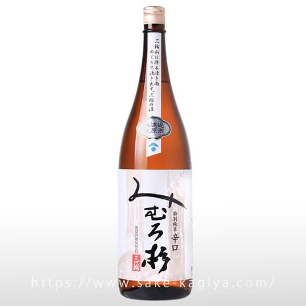 みむろ杉 特別純米 辛口 露葉風 無濾過生原酒 1.8L