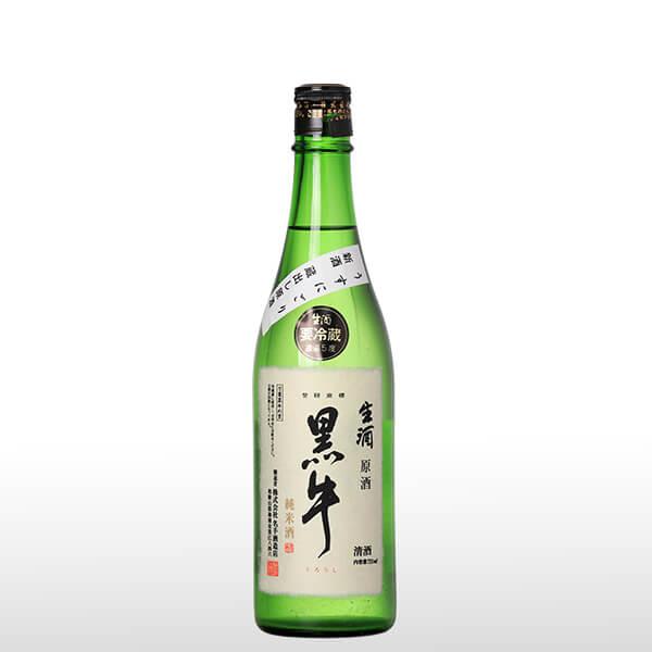 黒牛 純米 生原酒 うすにごり 1.8L 720ml