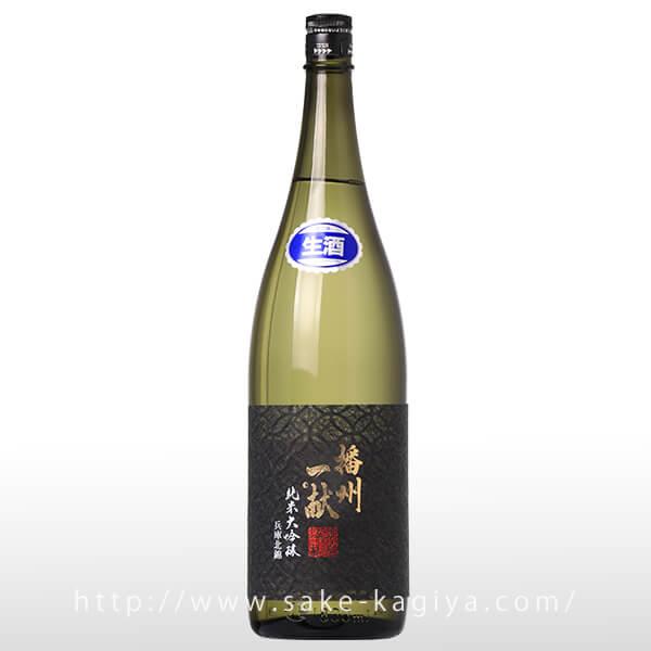 播州一献 七宝 純米大吟醸 生酒 1.8L