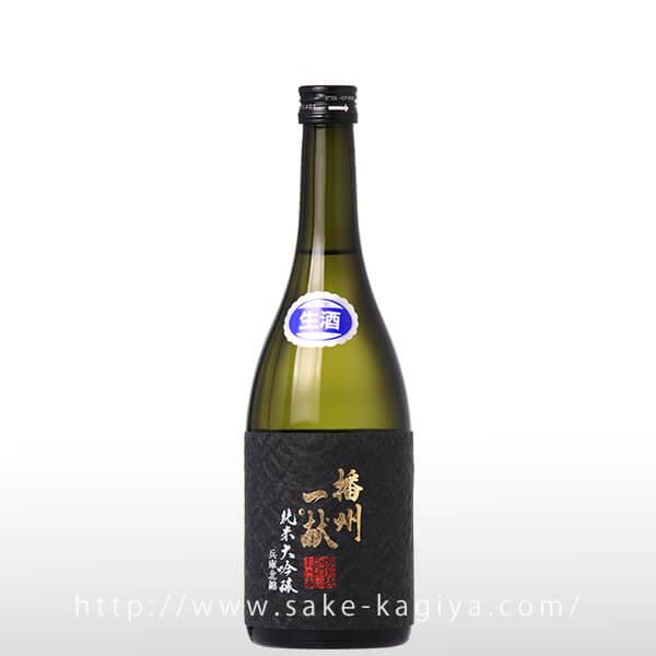 播州一献 七宝 純米大吟醸 生酒 720ml