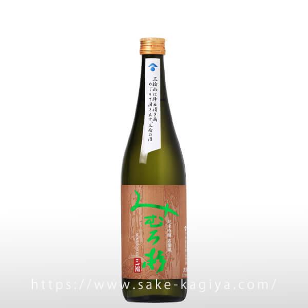 みむろ杉 純米吟醸 露葉風 無濾過生原酒 中汲み 720ml