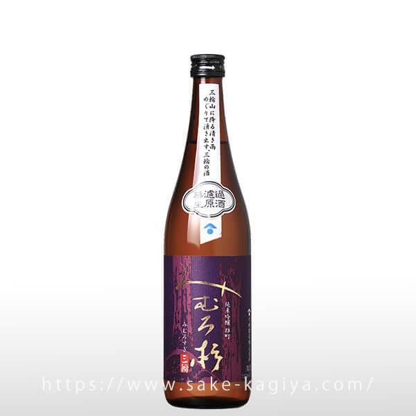 みむろ杉 純米吟醸 純米吟醸 雄町 無濾過生原酒 720ml