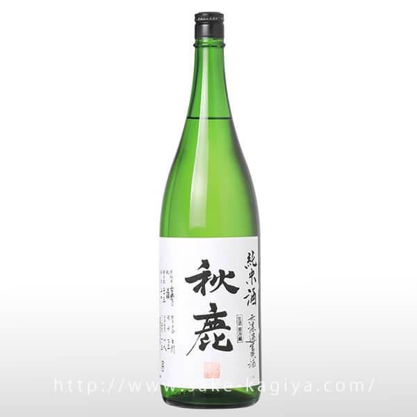 秋鹿 純米 生原酒 1.8L