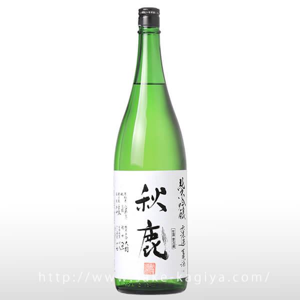 秋鹿 純米吟醸 生原酒 1.8L