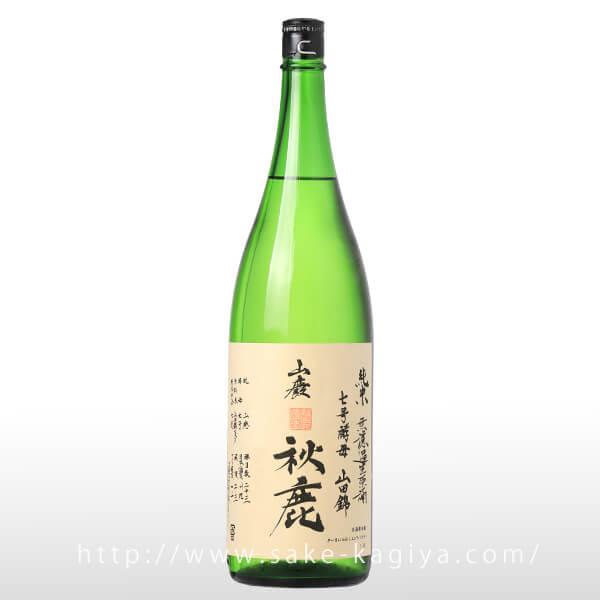 秋鹿 山廃純米 生原酒 1.8L