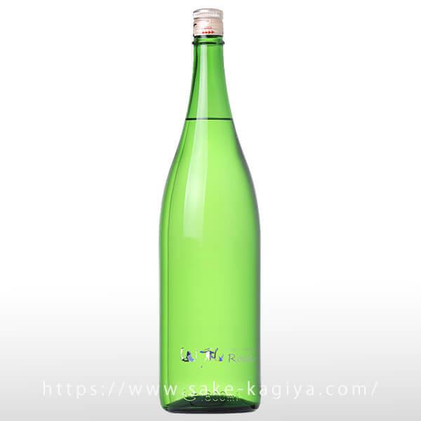 山和 純米吟醸 無濾過生原酒 ROCK 1.8L