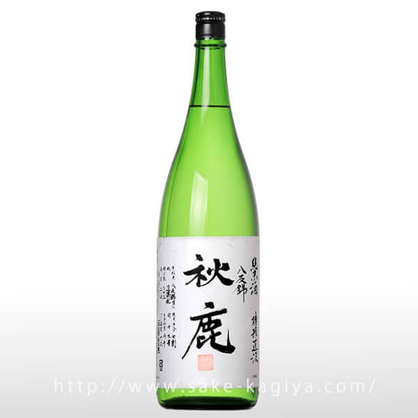 秋鹿 純米 槽搾直汲 八反錦 1.8L