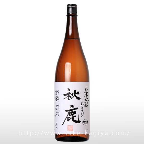 秋鹿 純米吟醸 ひやおろし生詰 1.8L