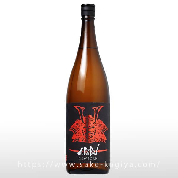 赤武 F NEWBORN 生酒 1.8L