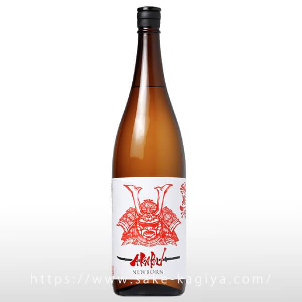 赤武 純米 NEWBORN 生酒 1.8L