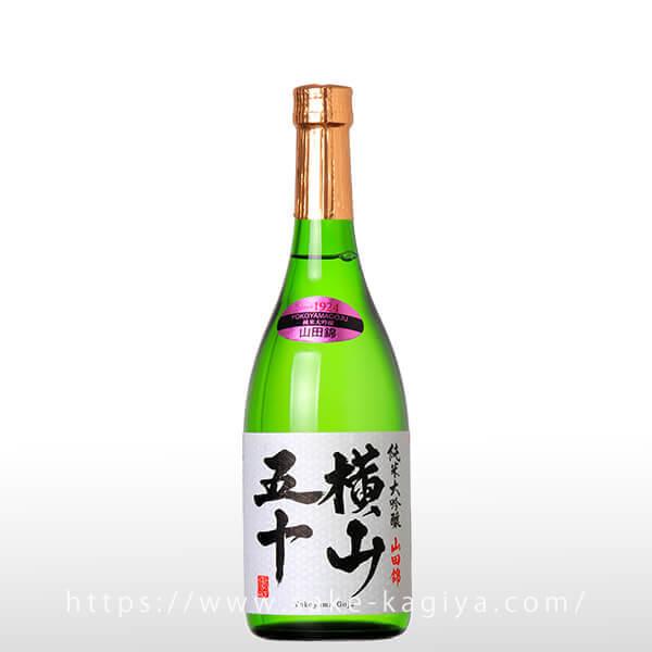 横山五十 純米大吟醸 ホワイトラベル 720ml