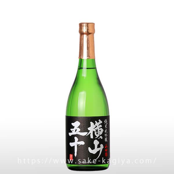 横山五十 純米大吟醸 ブラックラベル 720ml