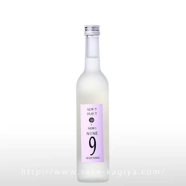 御前酒 9NINEしぼりたて ホワイトボトル 500ml