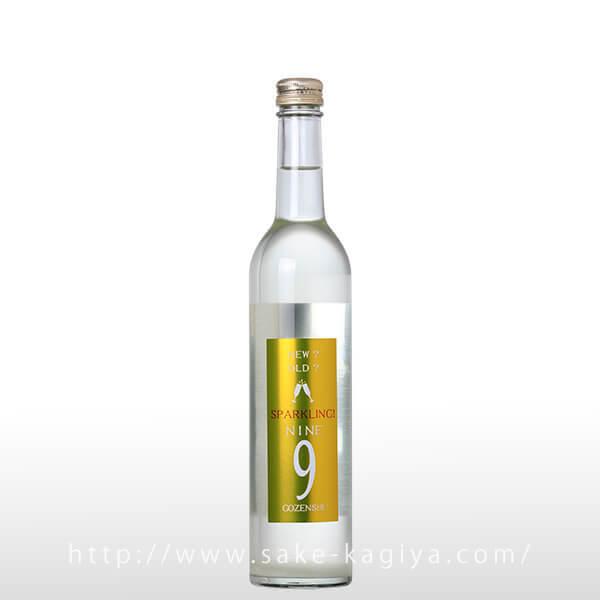 御前酒 9NINE スパークリングボトル 500ml