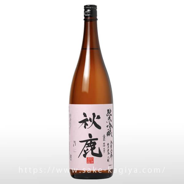 秋鹿 純米吟醸 火入 1.8L