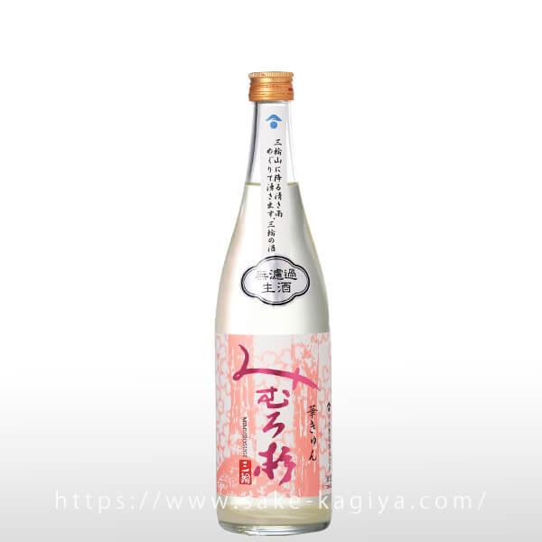 みむろ杉 純米吟醸 おりがらみ 華きゅん 720ml