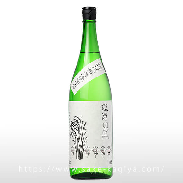 篠峯 純米 伊勢錦 生原酒 稲穂ラベル 1.8L