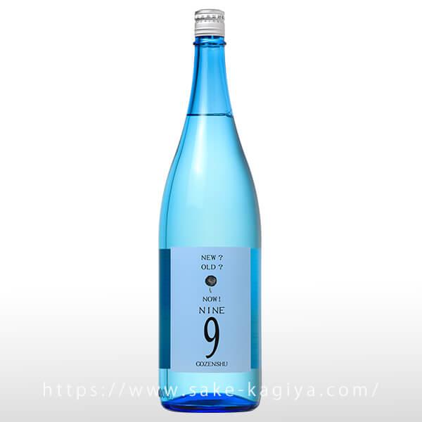 御前酒 9NINE 夏の生酒 ブルーボトル 1.8L