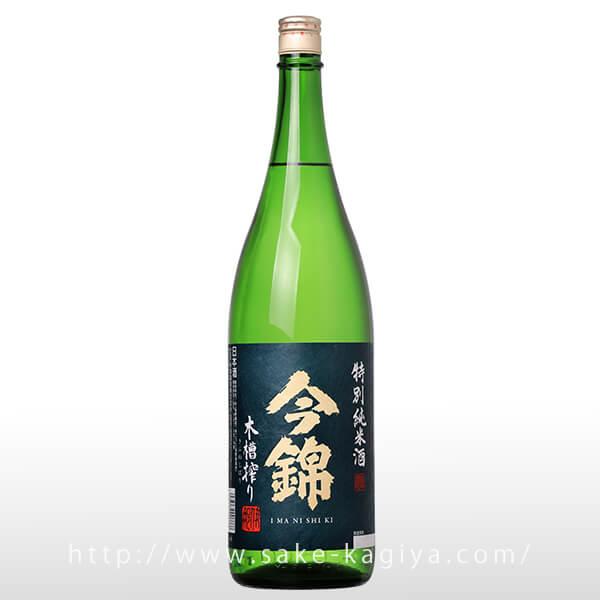 今錦 特別純米 1.8L
