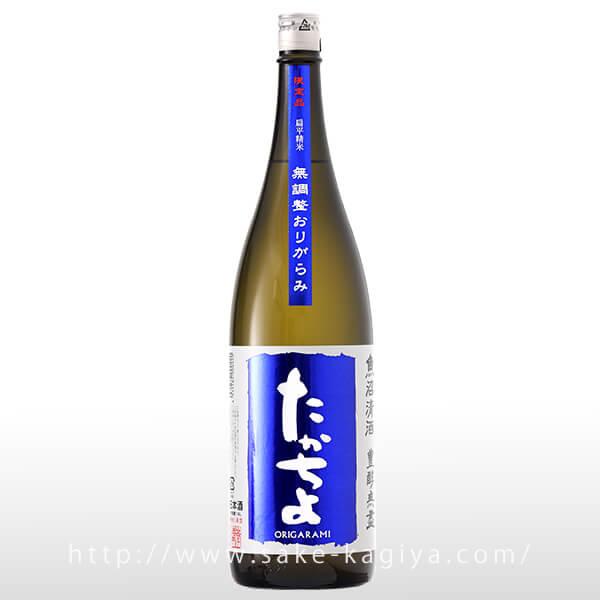 高千代 純米 おりがらみ 1.8L