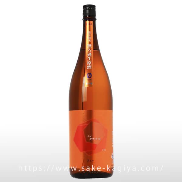 たかちよ 純米 雄町 おりがらみ 生 1.8L