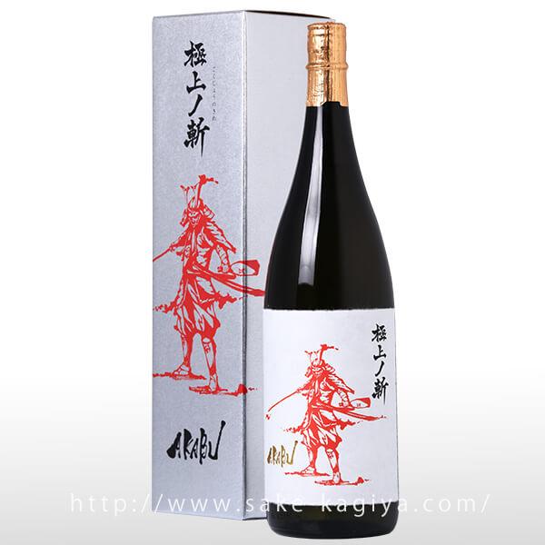 赤武 純米大吟醸 極上ノ斬 生酒 1.8L
