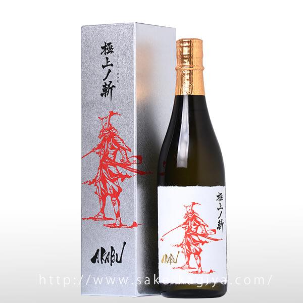 赤武 純米大吟醸 極上ノ斬 生酒 720ml
