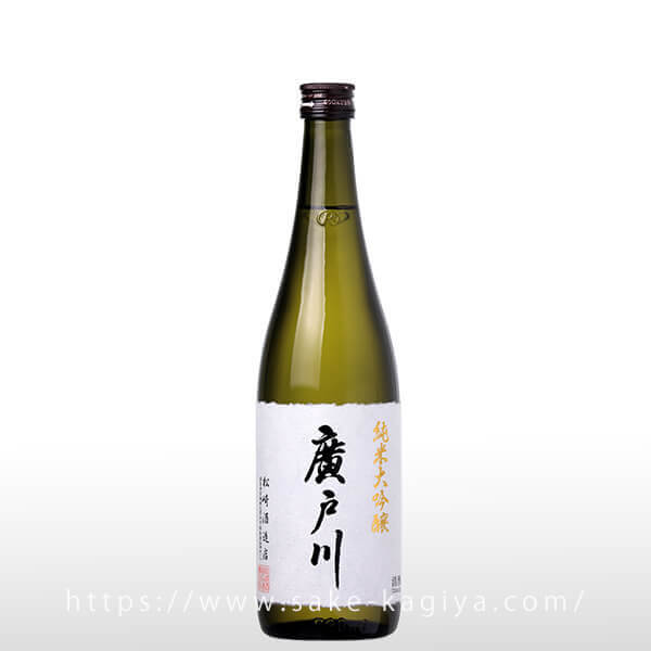 廣戸川 純米大吟醸 夢の香 720ml