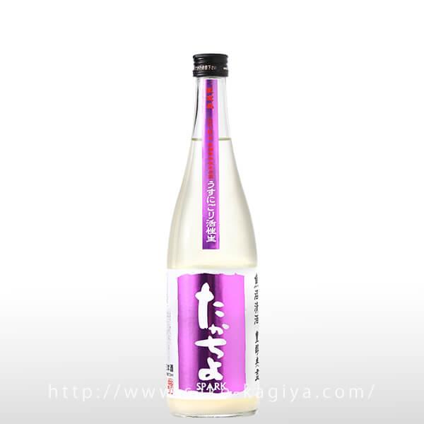 たかちよ 純米 うすにごり活性 生酒 720ml
