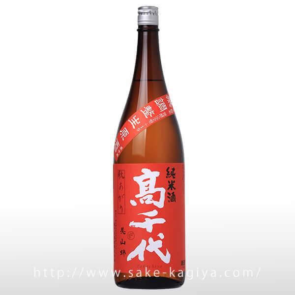 高千代 辛口純米+19 秋上がり 生原酒 1.8L