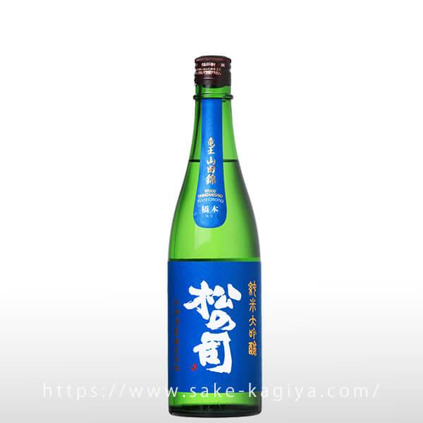 松の司 純米大吟醸 竜王山田錦 720ml