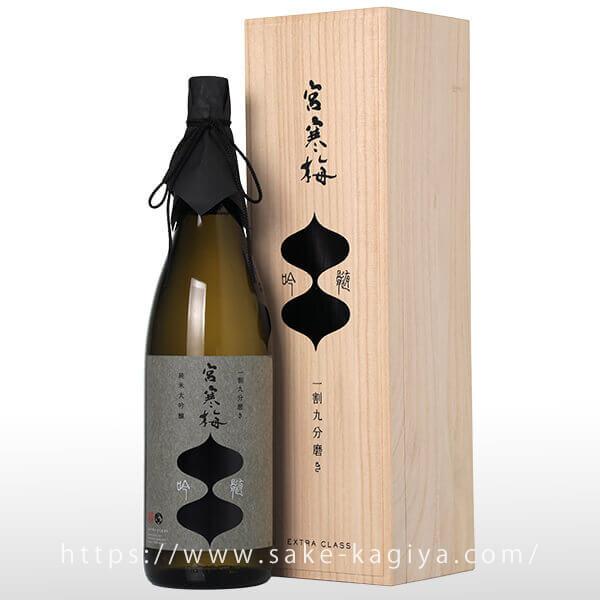 宮寒梅 EXTRACLASS 純米大吟醸 吟髄 1.8L