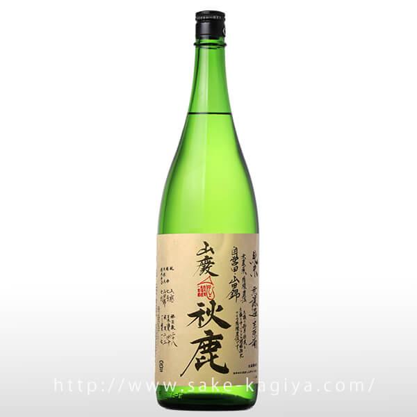 秋鹿 山廃純米 へのへのラベル 生 1.8L