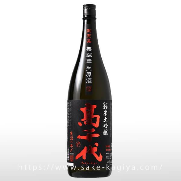 高千代 純米大吟醸 一本〆全量 生 1.8L