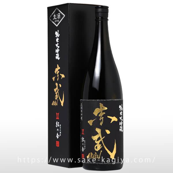 赤武 純米大吟醸 生酒 1.8L