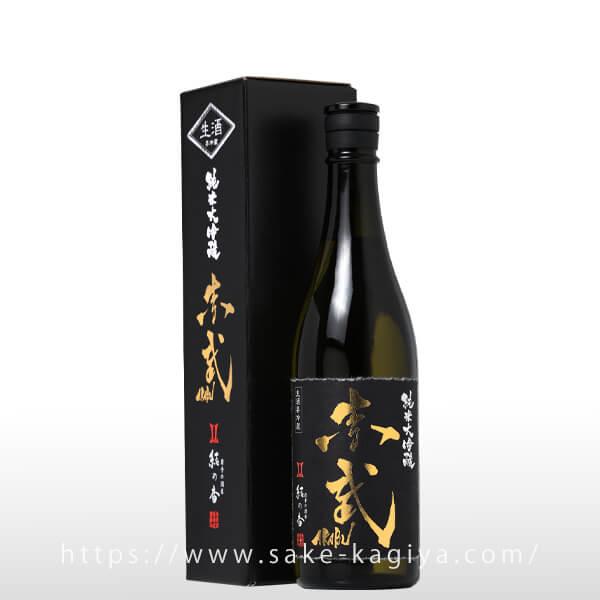 赤武 純米大吟醸 生酒 720ml