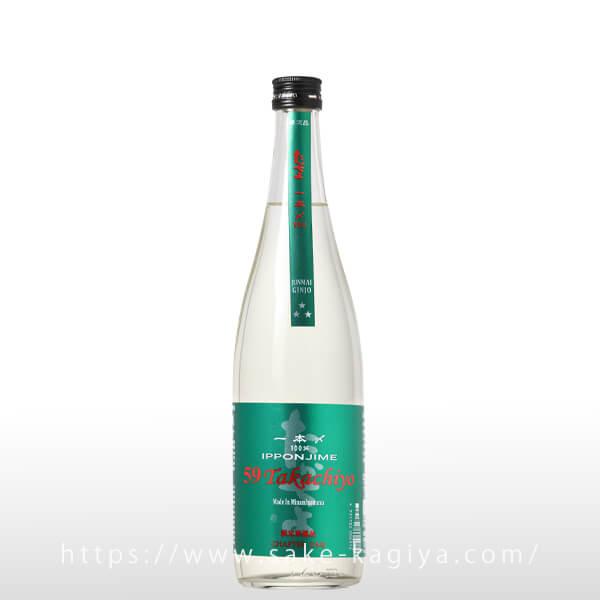 Takachiyo 59(極) 純米吟醸 一本〆 500ml
