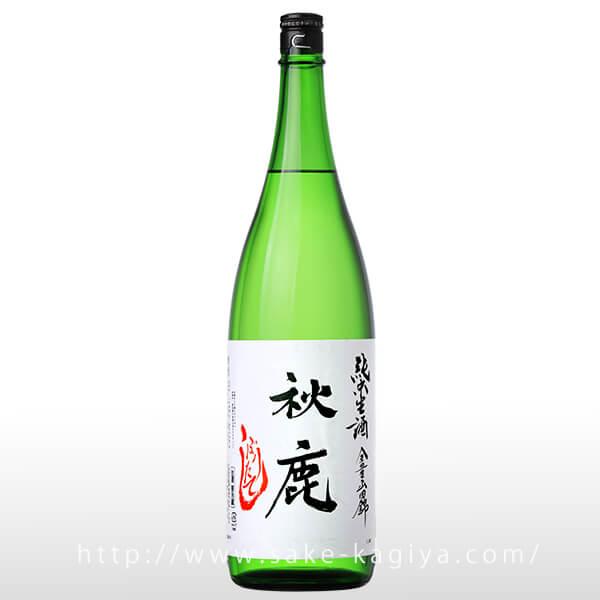 秋鹿 純米 しぼりたて 生酒 1.8L